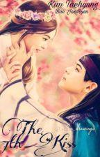 The 7th Kiss  ( Vrene FF BTS Taehyung/RV Irene  ) by StupidButCute00
