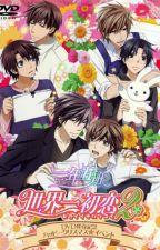 Sekai Ichi Hatsukoi x Male!Reader by K-chann