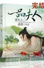 Trọng sinh chi nhất phẩm phu nhân - Sương Minh by Quynhuyencuuca