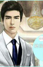 Tổng Giám Đốc Tuyển Thê by Hyn_Ji_