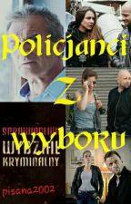 Policjanci z wyboru - SWK by pisana2002