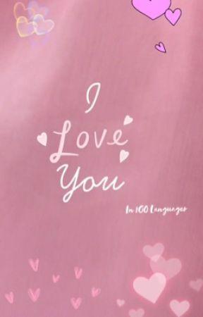 I Love You Malayalam Wattpad