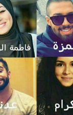القدر by MounaBel4