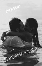 OS Kpop by Saejin03