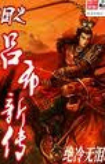 Bách Luyện Thành Tiên 1401-1504