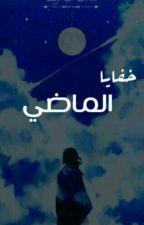 مدرسة الخارقين جاري التعديل by RORO767