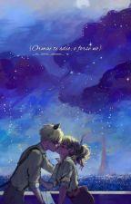 {ORMAI TI ODIO,O FORSE NO} [SOSPESA] by _la_storia_continua_