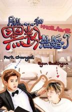 So, I Married An Anti-fan [Chanbaek] by maryam_aiko