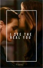 I see the real you (#Supercorp) by demetria_Kara