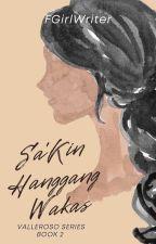 Aking Simula't Wakas by FrustratedGirlWriter