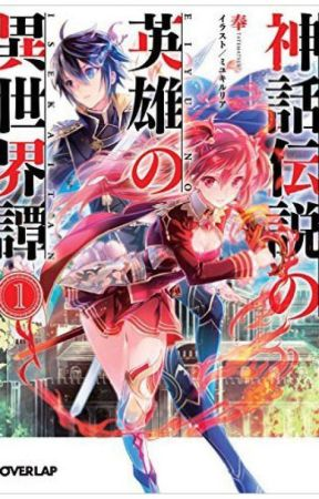 Shinwa Densetsu no Eiyuu no Isekaitan   Return of the Hero by Sormrgandr