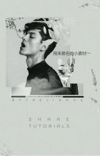SHARE & TUTORIALS BY JINHUA- by JinHua-