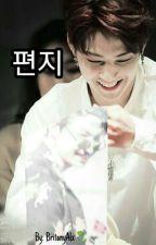 편지 《Jaebum》 by IMCHJH
