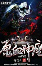 Throne Of Primordial Blood by bungaeka