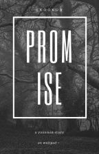 promise | yoonmin by kookub