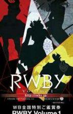 RWBY RP by Artorias-16