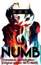Numb + ✿ Ghirahim [sᴘᴀɴɪsʜ ᴠᴇʀsɪᴏɴ] by Xx-DxityBlxo-
