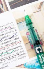 •Ổ Trash•  [ 夏目 あやとり] by Ren2808
