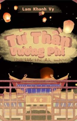 Đọc truyện Q1.Tử Thần Vương Phi: Lãnh Khốc Tôn Chủ, Mời!