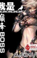 Ta là cao nhất BOSS - Chính Nguyệt Sơ Tứ (võng du) by Tsubaki