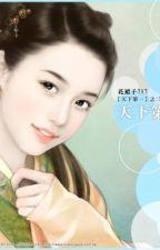 [Nữ tôn] 《 phu lang Dung Hành 》 -1v1, xuyên, điền văn by huonggiangcnh102