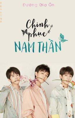 Đọc truyện [LONG_FIC] CHINH PHỤC NAM THẦN - Đường Gia Ôn