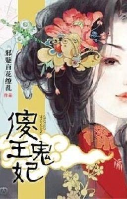 Đọc truyện Cùng quân ca - Thiên Hạ Vô Bệnh