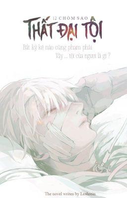 [ Fanfiction 12 chòm sao ] Thất đại tội