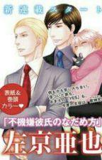 fukigen kareshi no nadamekata <manga yaoi> by ____yaoi