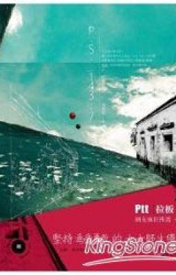 Đọc truyện [BHTT] Edit - PS 143,7  - Struggledog