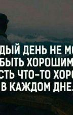 Великие стихи  by pinokia20000