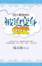 [Tống] Bị ép biến thân SSR by kyhuyhoang12