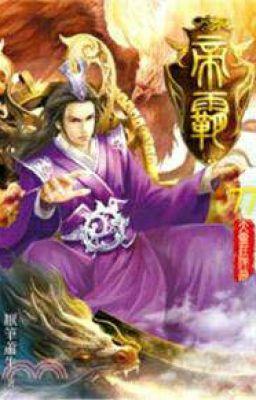 читать ранобэ повелитель трех королевств