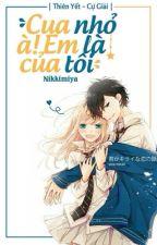 (Shortfic/ HE) (Yết-Giải) Cua nhỏ! Em là của tôi! by Nikkimiya