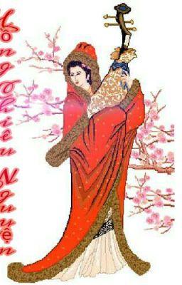 Hồng Chiêu Nguyện 红 昭 原