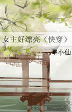 Nữ Chủ Hảo Xinh Đẹp - Tình Tiểu Tiên by CNGvov