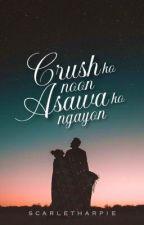Crush ko Noon, Asawa ko Ngayon by scarletharpie