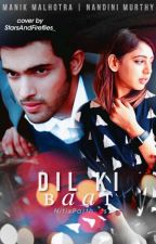 MANAN FS - DIL KI BAAT (completed) by Disha_Dia
