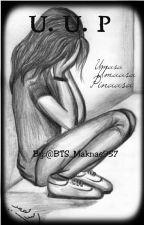 U. U. P. UMASA UMAASA PINAASA  by BTS_Maknae957