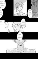 DazAtsu ¿Que tipo de relación tenemos?  by Tsepeshi07