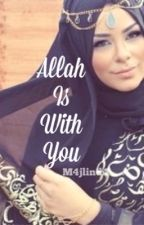 Allah Is With You by Umm_Jameelah