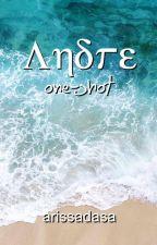 Andre (One-Shot) by ArissaDasa