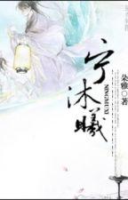 NINH MỘC HI -- XUYÊN KHÔNG, TỔNG CÔNG by Anrea96