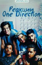 Реакции One Direction  by TMD_1D_BTS