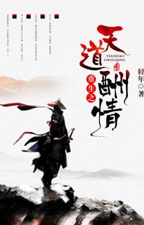 《 Trọng Sinh Chi Thiên Đạo Thù Tình 》 - Kinh Niên [Đang dịch] [Bách Hợp] by ShiJingHan