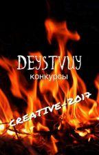 ДЕЙСТВУЙ!!! КОНКУРС (ЗАКРЫТО) by xmanzura76