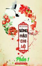 [P1] [Song trọng sinh] Sủng Hậu Chi Lộ - Tiếu Giai Nhân (Hoàn) by JolyAngel