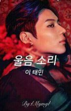 울음 소리 // 이 태민 {I'm Crying // Lee Taemin}  by seoulny