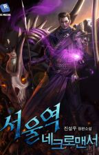 seoul-station-necromancer by draoufma