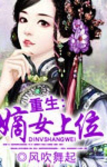 Trọng sinh:dòng chính nữ thượng vị - Phong xuy vũ khởi (CĐ)